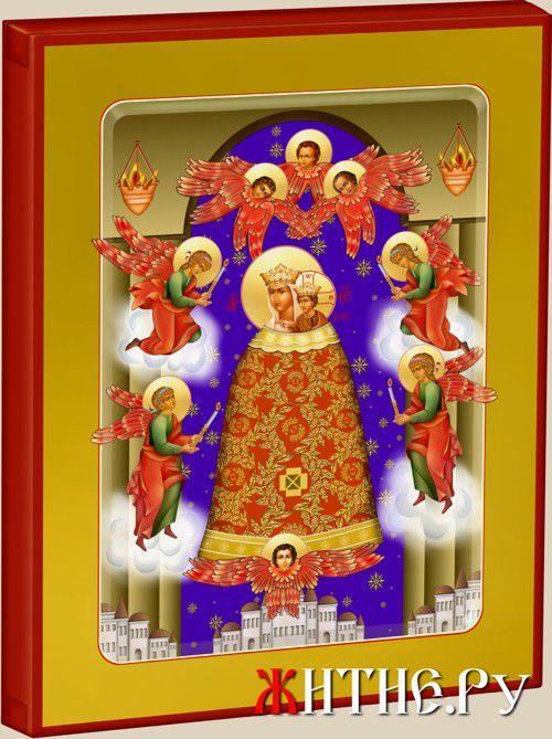 Икона Пресвятой Богородицы Прибавление ума.